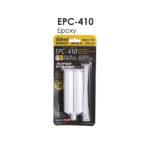 EPC-410