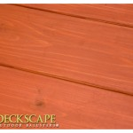 3-deckscape-outdoor-web